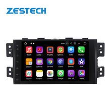 Android10.0 factory price car gps  dvd players navigation and bluetooth canbus for KIA Borrego/Mohave 2008 -2015