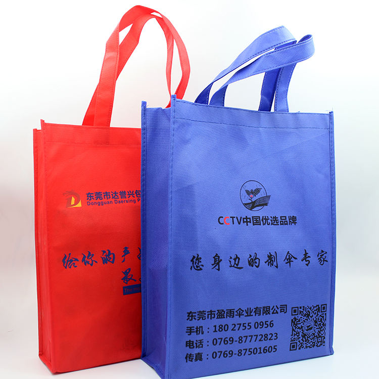 China factory recycle reusable waterproof linen tote bag fabric non woven shopping bags with custom logos