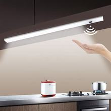 Professional 4w 12VDC 30cm Surface Mounted Motion Sensor Round Mini Pir Led Cabinet Under Closet Shelf Kitchen Puck Lighting