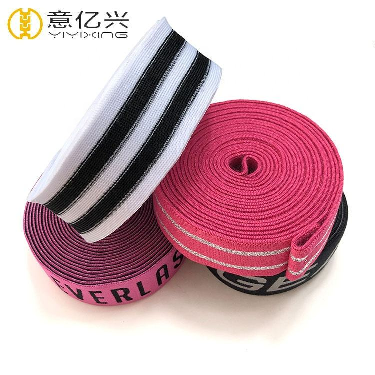 20mm 25mm 38mm Custom Tr Elastic Band Woven Jacquard Webbing For Furniture Chair