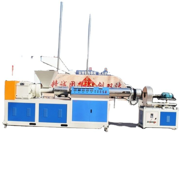 Perfect after-sale service recycle extruder machine hot cutting plastic granulator machine double screw plastic granules making