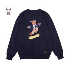 Crewneck High Quality Jumper Pullover Jacquard Stylish winter sweater for men