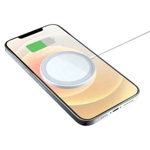 2021 Amazon New Trendy Qi 15W Fast Charging Portable Magnetic Wireless Charger