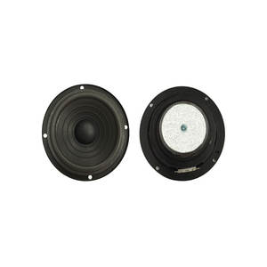 Grosir 128mm komponen speaker 8 ohm 15 w 5 inch mini audio speaker
