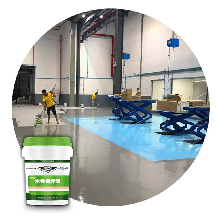 Acid scratch Resistant Anti slip Dust Epoxy Floor Paint Coating