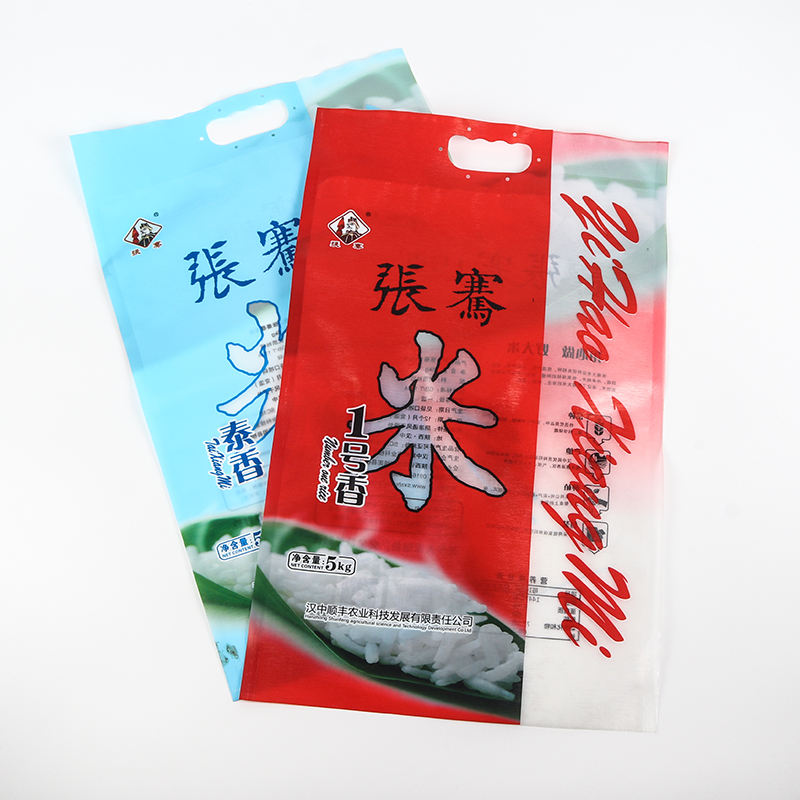 custom and printing plastic transparent rice packing /packaging bag with handle