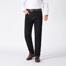 Xinjiang long-staple cotton men's business casual pants for autumn/winter 2020