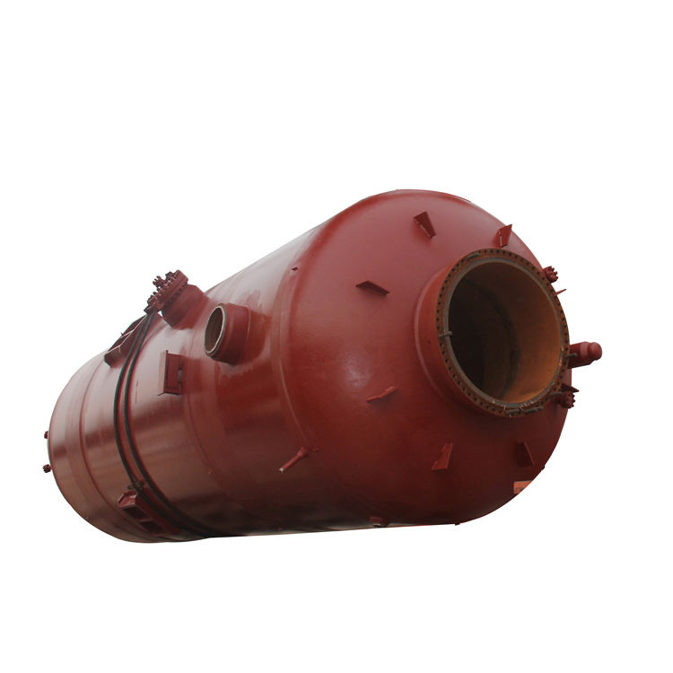 Hot Sale Good Quality From China Chemical Pressurized Gasifier Reaction Vessel Pressure Vessels Reaction Vessel