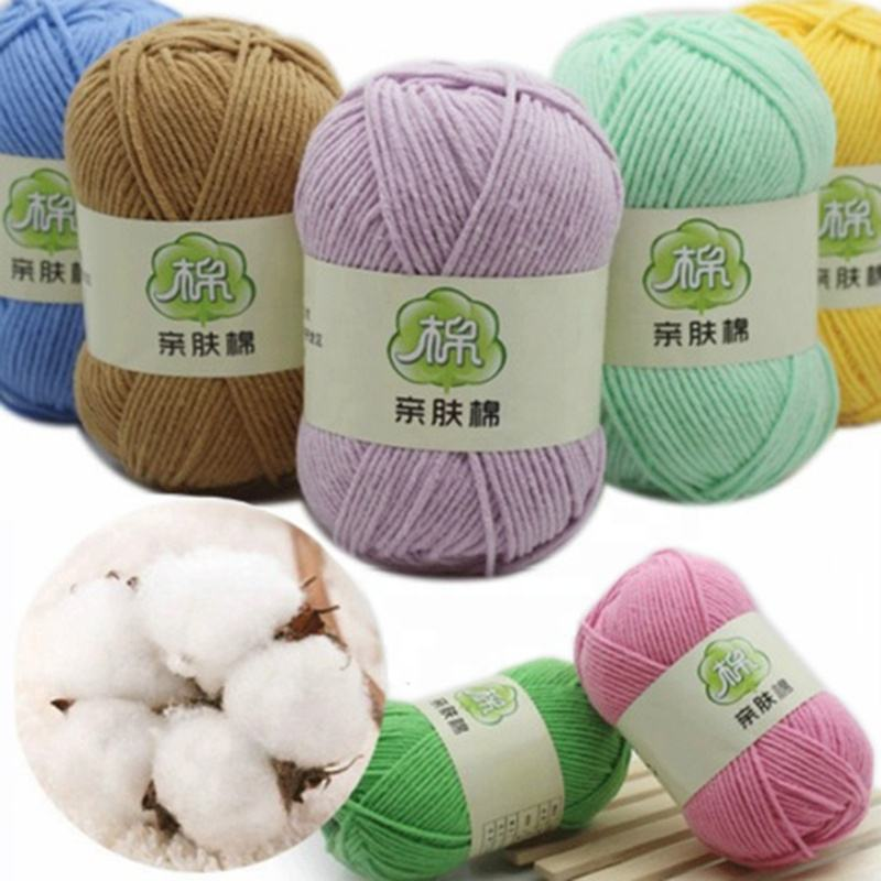 2020 Fashion 46 Colors Soft 5 Strands of Milk Cotton Yarn DIY Baby Knitting Wool Shawl Scarf Sweater Crochet Thread Supplies