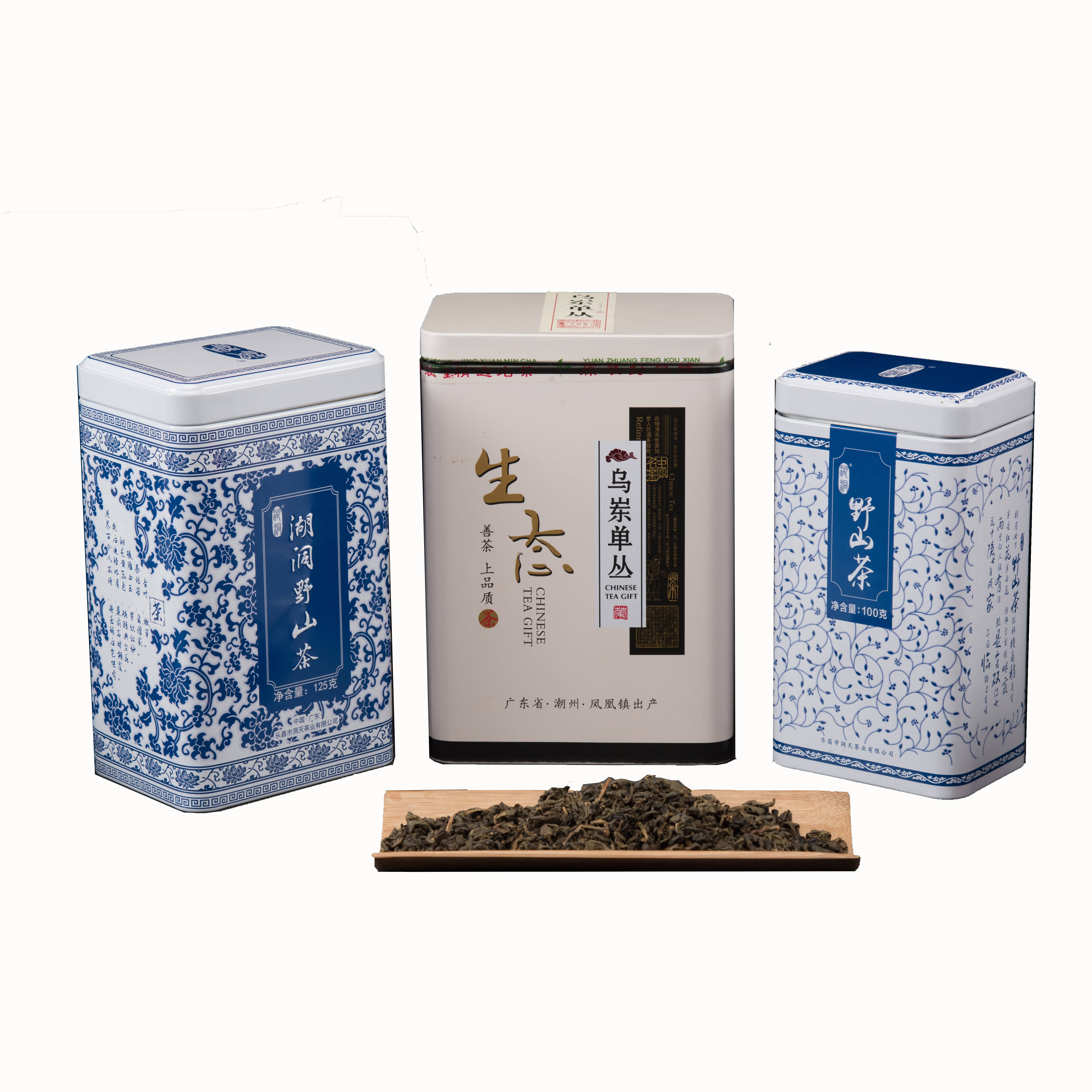 Food slimming beautiful customized white tea tin box for tea package