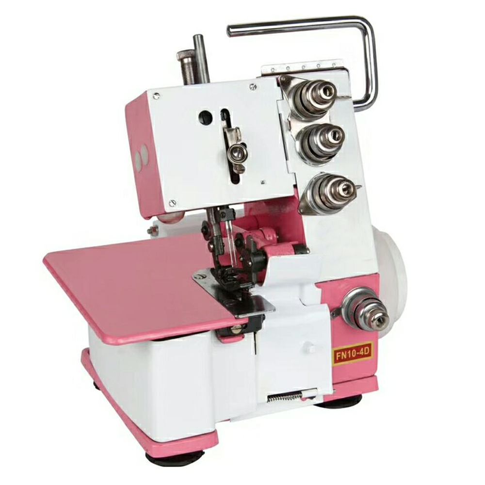 FN2-4D Desktop Small Household Overlock Sewing Machine
