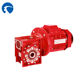 Advertising Company [ Gear Box ] RV Right Angle Speed Reducer Gear Box