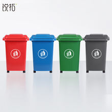 school classrooms, offices and households one-refuse-bag recycling waste bins for effective waste separation