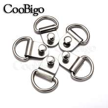 "3/4"" Metal D-Rings Nickel Plated Dee Rings For Bag Shoes Horse Gear Harness Picture Frame Hangers #FLQ087-S"