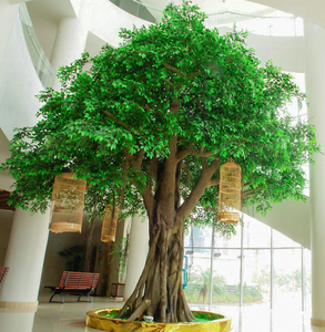 Ficus Tree Indoors Large Outdoors Artificial Plastic Ficus Tree Nearly Natural Leaves Green Banyan Tree