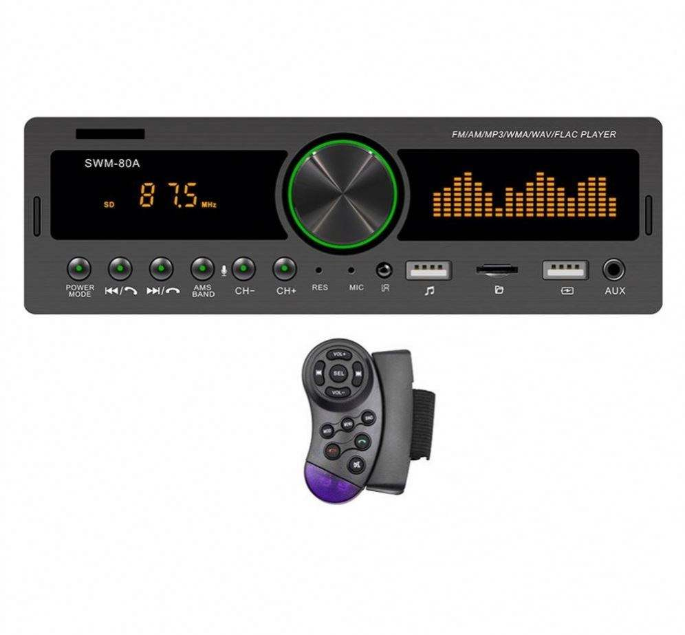 Musik Auto <span class=keywords><strong>CD</strong></span>-Player Radio Sound System FM <span class=keywords><strong>DVD</strong></span> VCD <span class=keywords><strong>CD</strong></span> MP3 MP4