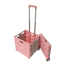 2020 wholesaler shopping cart trolley foldable