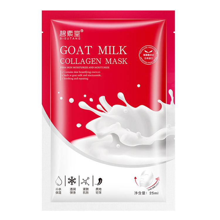 BISUTANG Goat Milk Moisturizing Facial Mask Hydrating Nourishing Mask Goat's Milk Collagen Mask