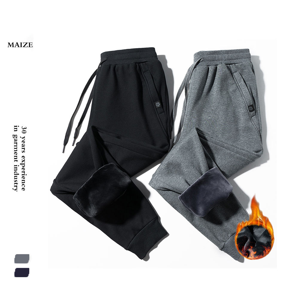 New Arrival Warm Fleece Lining Thicken Slacks Mens Winter Sweat Pants