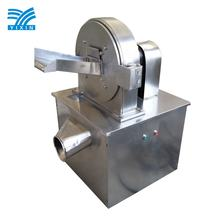 RICE Powder Grinder Machine
