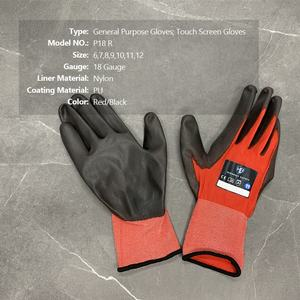 P18 R 18 gauge ultra lightweight and ultra thin nylon liner soft PU palm coated gloves touch screen pu coated work gloves