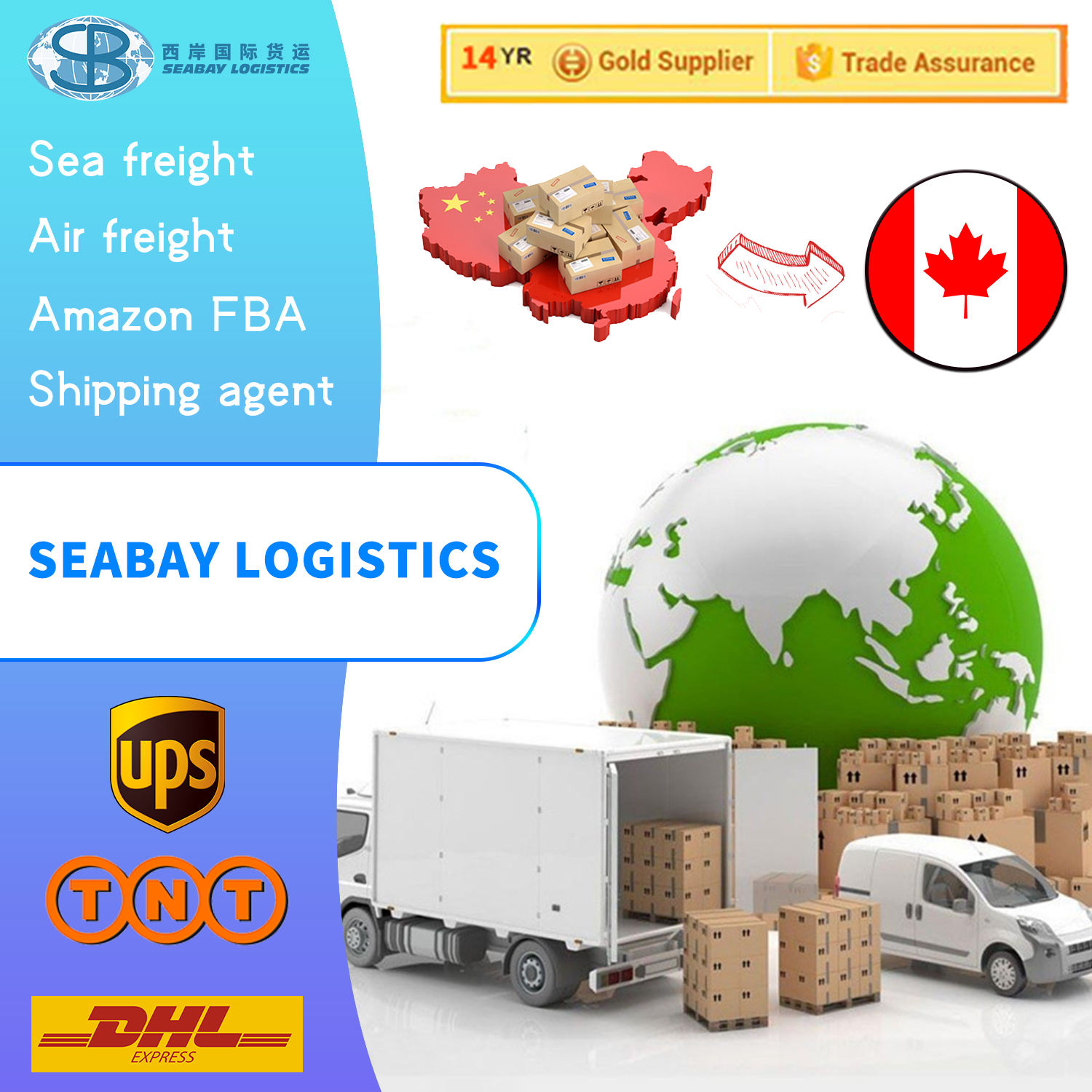 Canada [ Shipping Rates ] Shipping Rates To The Us Professional Freight Forwarder Shipping Rates From China To Canada