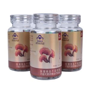 Ganoderma spore capsules for strengthening immunity and delaying aging