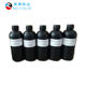 500ml UV ink for UV flatbed printer with 6 colors and white
