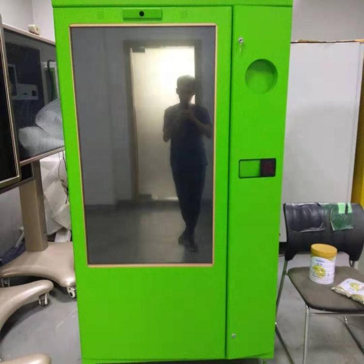 Recycle Plastic Bottle Can Reverse Recycling Vending Machines Compressor Reward Coupon Gift for Train Station Metro STATION