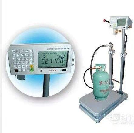 150kg explosionproof argon butane gas filling machine