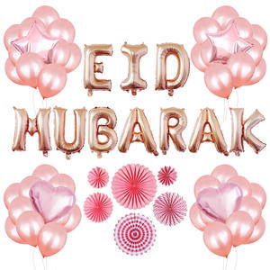 Pafu Ramadan Decorations Eid Mubarak Balloons Kit Rose Gold Pink Balloons Paper Fan Eid Party Decorations