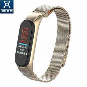 ODM holdmi 43036 series retro gold color stainless steel miband4 milanese strap for mi band 4