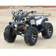 Latest Arrival Cheap Heavy Duty Automatic ATV Durable Waterproof ATV With Big Wheels
