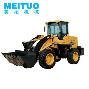 New Product Battery Mini Skid Steer Loader Hy200