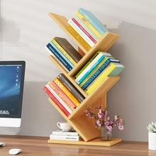 Desk Storage Organizer Adjustable Desktop Display Shelf Rack Multipurpose Bookshelf bookcase