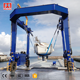 Heavy Duty Boat Lift 300T Mobile Travelling Yacht Gantry Lifting Crane