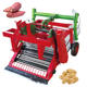 One Row Mini Hand Potato Harvester For Walking Tractor