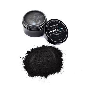 Powder Activated Charcoal SHELL ฟัน Whitening Fresh breath โลโก้ส่วนตัว