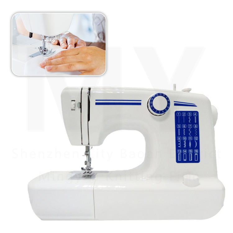 2021 dual speed double thread multifunction home electric household sewing machine/mesin jahit industri mesin jahit portable
