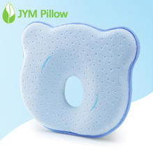 Baby Pillow Flat Head Memory Foam For Head