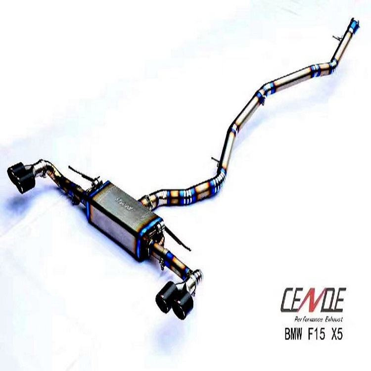 Guangzhou High Performance Exhaust Pipe For Car BMW x5/ X6