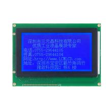 Shenzhen small monochrome 240128 custom screen panel t6963c graphics display module 240x128 lcd