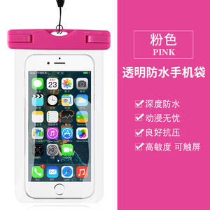Shen Zhen Factory Directly Sale Outdoor Travel Waterproof Mobile Cellphone Case Transparent Dry Bag Pouch