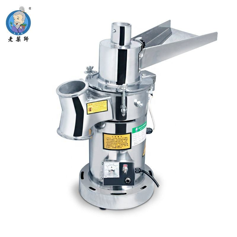 LYSF-20 veteran pharmacist commercial flow mill traditional Chinese medicine powder mill herbal medicine powder making machine