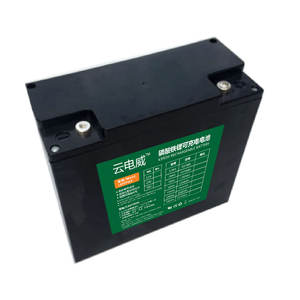Yundwei lifepo4 24v 120ah deep cycle lithium iron phosphate battery pack with BMS