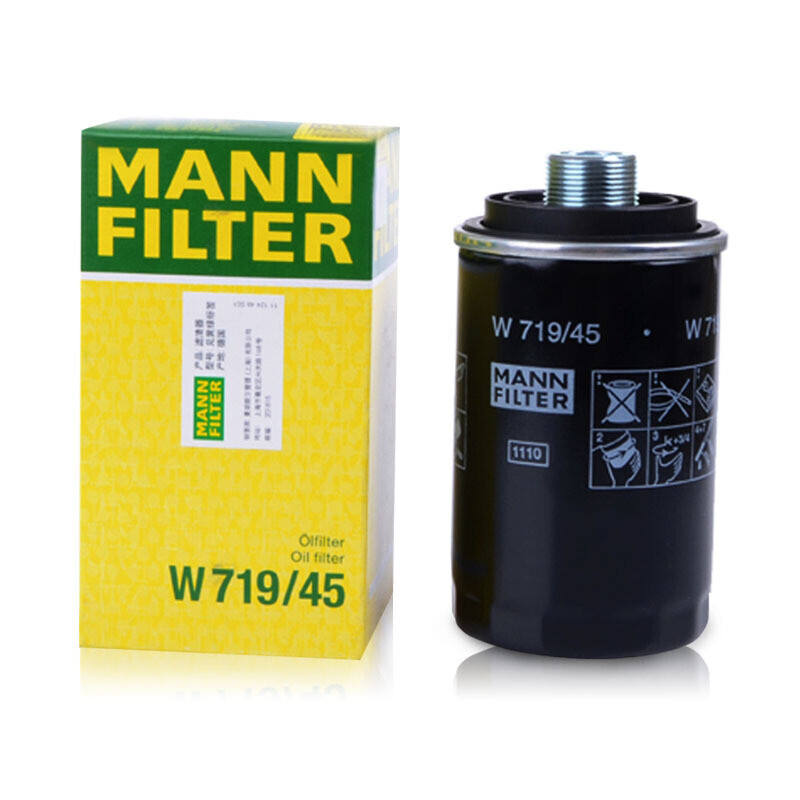 Germany Original MANN Oil Filter W719/45 With Certificates Verified Supplier for VW OE: 06H 115403 06J 115561B 06H115561