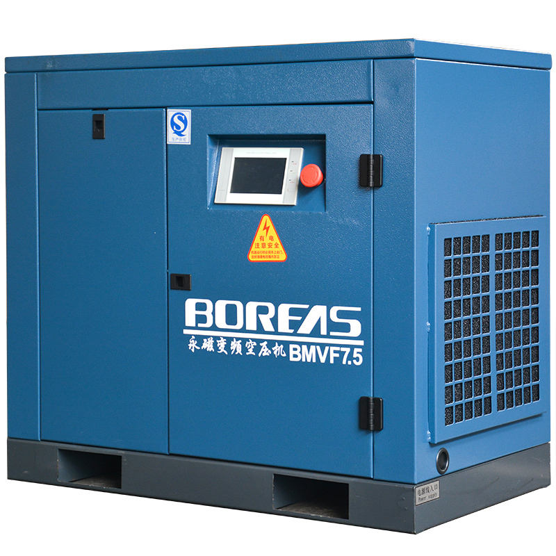 1 Year Warranty [ Air ] China Brand Kaishan BMVF15 Variable Frequency Screw Air Compressor