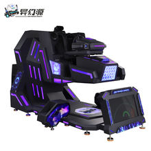 Guangzhou VR 360 Simulator 9dvr race car virtual reality 360 rotating for other amusement park products