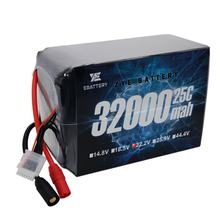 Ebattery 32000mah 6s22.2v 12s44.4v high energy density lipo battery