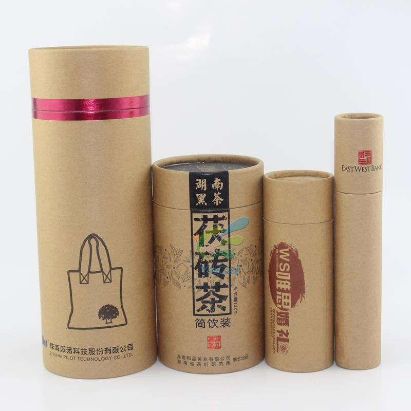 Biodegradable t-shirt paper tube in packaging tube fancy paper clothes packaging